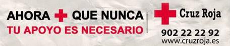 banner_cruz_roja_inscripciones